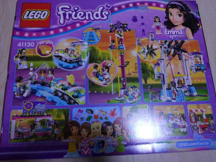 LEGO乐高积木好朋友女孩系列心湖城别墅公主城堡小颗粒益智力拼装玩具女孩礼物 41356斯蒂芬妮的爱心藏宝盒 晒单图
