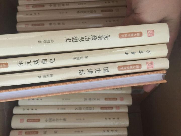 中国小说史略/跟大师学国学·精装版 晒单图