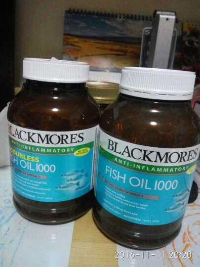blackmores 深海鱼油软胶囊400粒/汤普森大豆卵磷脂软胶囊250粒中老年调节三高 澳佳宝深海鱼油400粒/瓶 晒单图