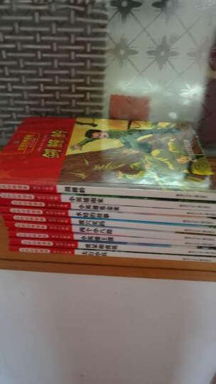 儿童漫画书 全10册彩图红色经典故事书 虎子送信小英雄小八路爱国励志小学课外阅读读物 正版 晒单图