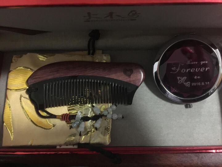 【礼盒+刻字】牛角檀木梳子 生日礼物女生 创意实用礼品送女友老婆 香槟色镜子 晒单图