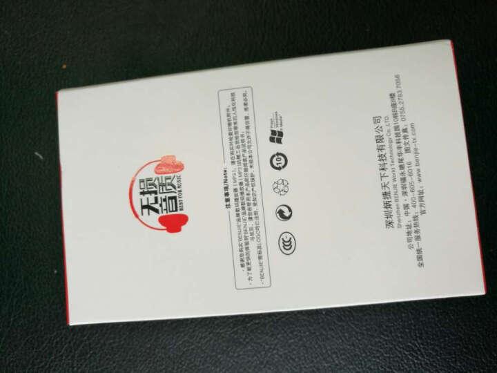 炳捷N9000 随身听mp3 学生 迷你有屏 运动便携mp3跑步 hifi无损音乐播放器 玫瑰金8G 晒单图