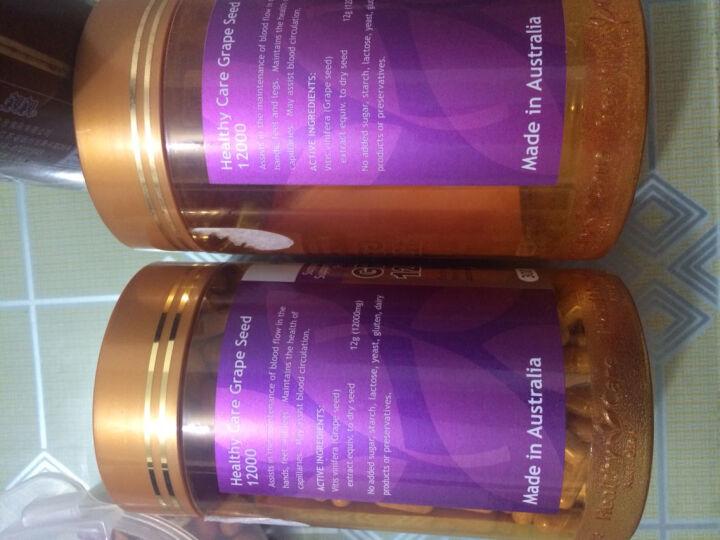 healthycare Healthy Care葡萄籽胶囊300粒 美白抗氧化澳洲进口 2瓶 晒单图