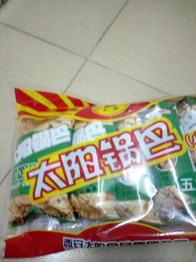 马大姐 休闲零食 传统椰子糖 老式糖果特产 100g*3袋 晒单图