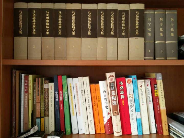 中国哲学史新编(中) 晒单图