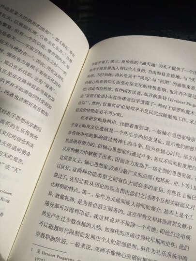 中国韵文史 晒单图