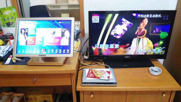 万利达(Malata) 家庭KTV点歌机触摸屏一体机卡拉ok套装无线wifi家用点唱机 金色一体机站立式 4T硬盘 约9万首歌曲 晒单图