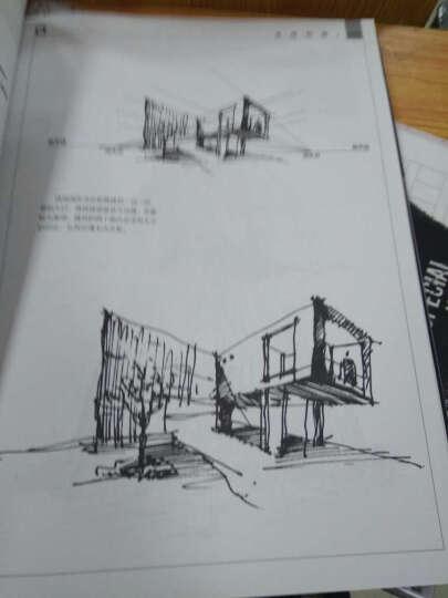 设计手绘:建筑钢笔快速表现与实例 晒单图