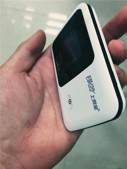 锋羽 【以换代修+流量卡】L529C 4G无线路由器全网通3G车载随身wifi电信移动联通 4G三网通彩屏版 移动4G联通4G电信4G 晒单图