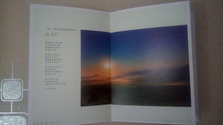 岁月留声 吴雁泽歌唱艺术专辑CD 晒单图