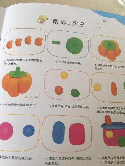 贴纸书折纸剪纸彩泥指纹画共8册拼图手工书3-6岁图书可反复贴贴画早教益智宝宝游戏左右脑训练 晒单图