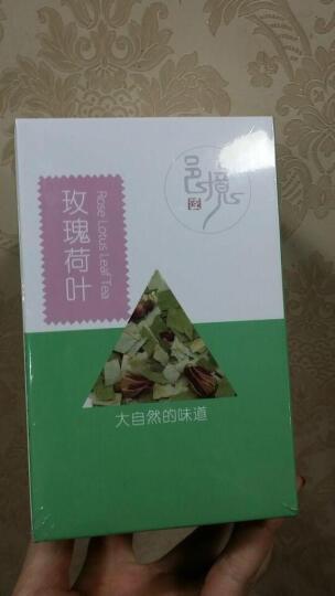 茗古兰 花茶草茶茶叶养生茶 罐装 荷叶茶 150g 晒单图