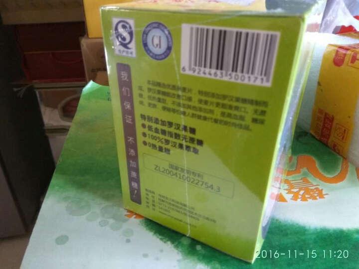 【桂林馆】实力华顿 罗汉果糖燕麦餐30g*7  不含蔗糖早餐 添加苦瓜蛋白 晒单图