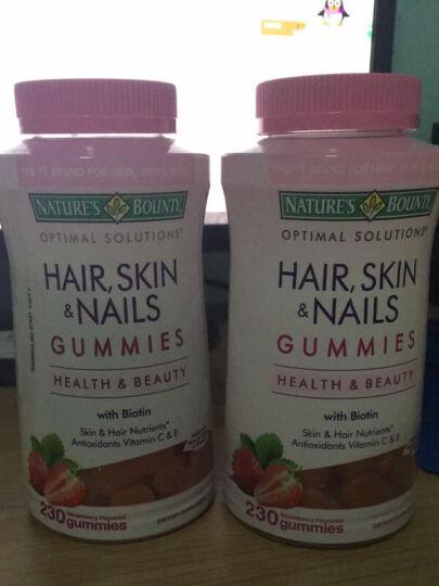 美国Nature'sBounty自然之宝 胶原蛋白软糖230粒 头发皮肤指甲 产后护理 晒单图