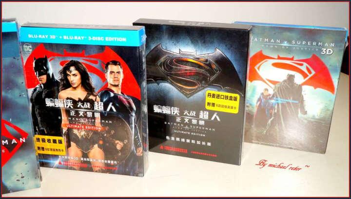 蝙蝠侠大战超人:正义黎明 终极收藏版(蓝光碟 3D院线版+2D院线版+2D加长版) 晒单图
