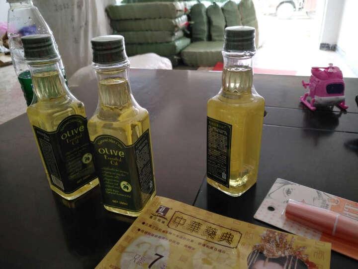 露兰姬娜 橄榄油护肤精华3支装 护肤护发滋润补水保湿淡化细纹卸妆 共780Ml 晒单图