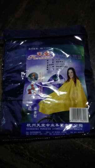 天堂牌 新款 自行车雨披/雨衣 N118 包邮 7紫蓝 晒单图