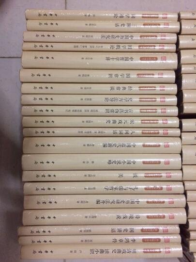 中国历史研究法补编/跟大师学国学·精装版 晒单图