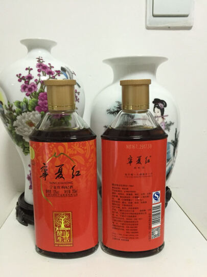 宁夏红枸杞酒 半甜型健康生活255ml 度数 12度 晒单图