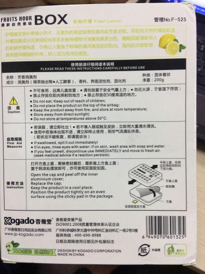 和流香汽车香膏车载车用固体香水固态香薰空气清新剂 菠萝-110克 晒单图