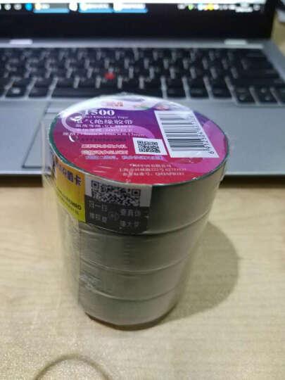 3M 1500#通用型PVC电气绝缘胶带  10卷装  绿色 晒单图
