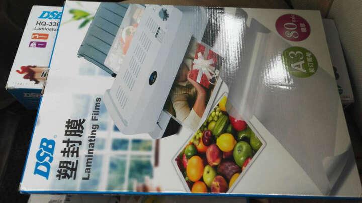 DSB A3塑封机 冷裱/热裱过胶机 文件过塑机照片覆膜机 HQ-336 赠裁纸刀+倒角器 晒单图