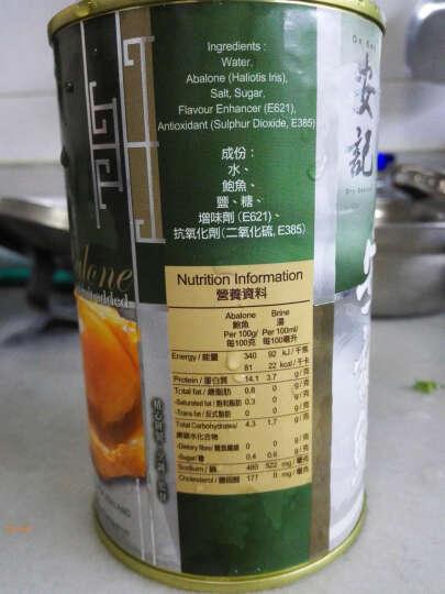 香港安记海味 即食海鲜 鲍鱼罐头 香港老字号 4090澳洲罐鲍 (1头) 晒单图