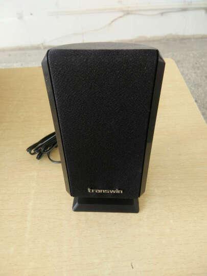 全微(transwin) 全微T-200N 2.1有源多媒体音响 电脑音箱笔记本迷你小重低音炮 晒单图