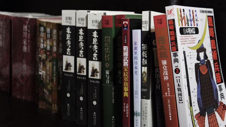 戰略·戰術·兵器事典 2:日本戰國篇 晒单图