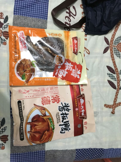 泰天和 酱板鸭300克 湖南常德特产整只麻辣味酱鸭烤鸭 鸭肉类熟食 香辣小吃零食 晒单图