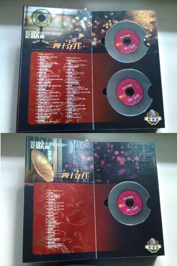 世纪歌典(20CD) 晒单图