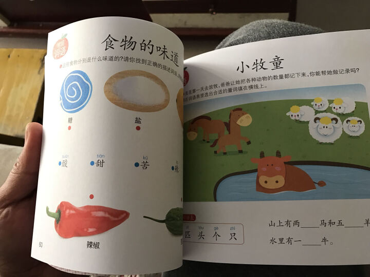幼小衔接入学准备:口算+拼音+识字+数学+语文+思维(套装共6册) 晒单图