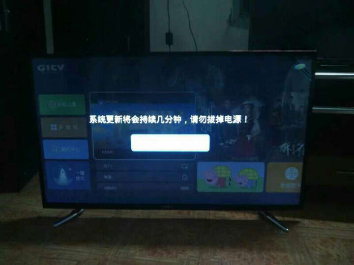 Lanking阿里云50英寸液晶电视机网络LED平板家用大屏彩电 晒单图