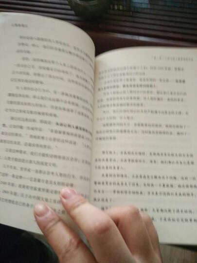 卡耐基 人性的优点+弱点+语言的突破+快乐的人生+美好的人生 全5册 戴尔卡耐基经典著作  晒单图