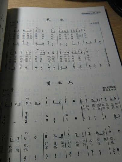 简谱歌曲钢琴伴奏108首 晒单图