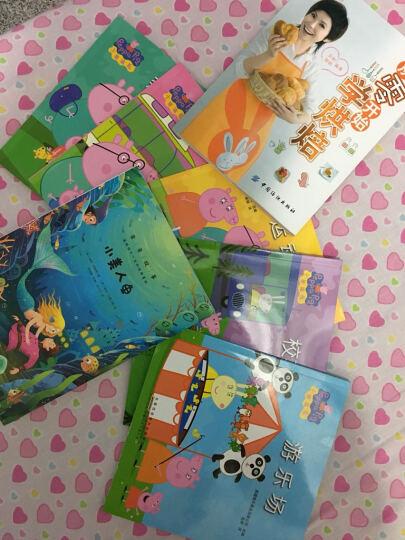 游乐场  漫画书 卡通书 儿童书籍 晒单图