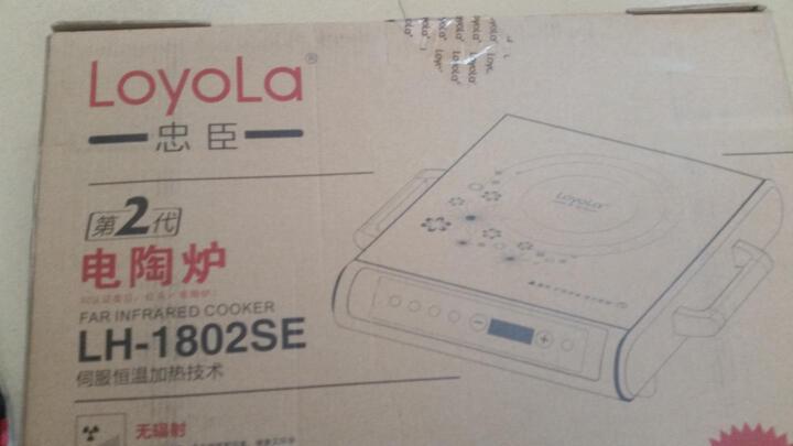 忠臣(loyola)电陶炉茶炉电磁炉全钢三环火45°倾斜控制面板LH-1802SE 晒单图