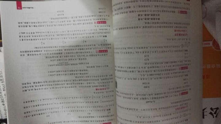 中公教育2017河北省公务员考试教材:行政职业能力测验(二维码版) 晒单图