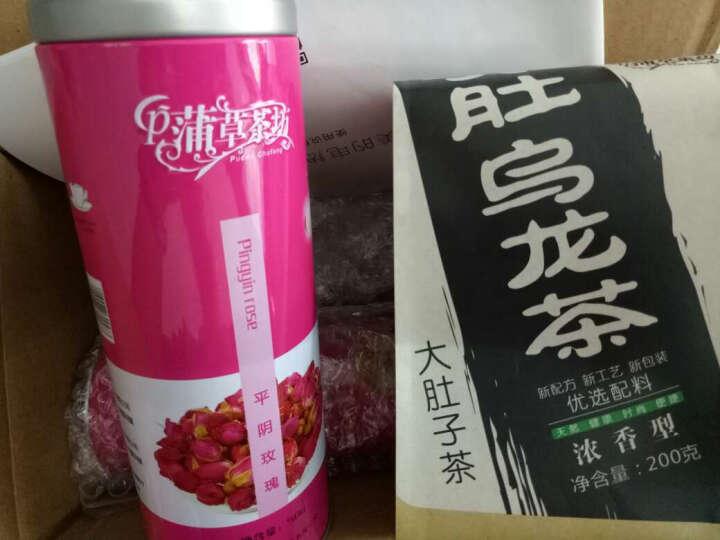 【买3件送杯】蒲草茶坊大肚子乌龙茶荷叶茶大肚子黑乌龙茶 200g 晒单图