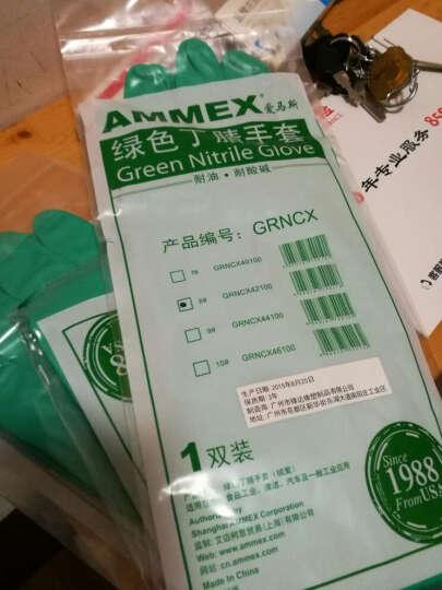 爱马斯(AMMEX) ammex爱马斯加厚丁腈抵酸碱耐腐蚀油防水手套 小号S 晒单图