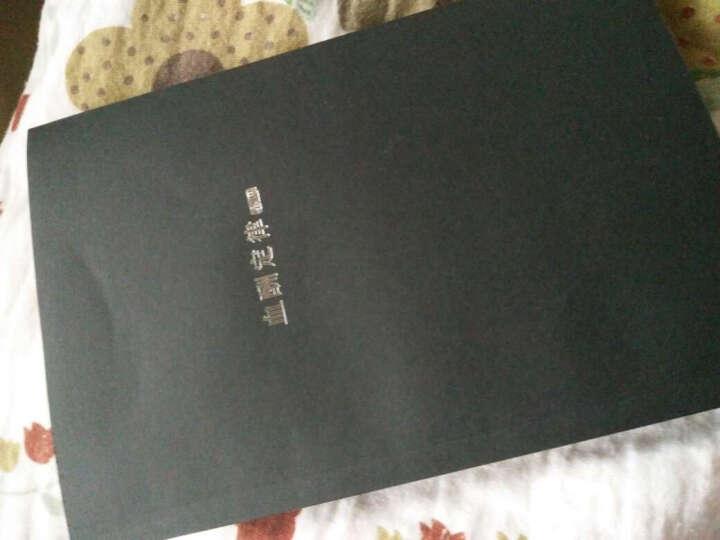 血酬定律 中国历史中的生存游戏 晒单图