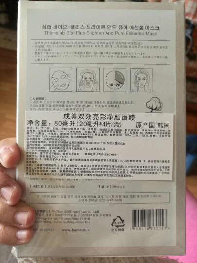 成美绿茶祛痘润颜面膜18ml*4片装(补水保湿 控油淡印 嫩滑肌肤 韩国原装) 晒单图