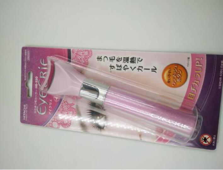 日本代购直邮日立电动睫毛卷翘器 睫毛夹烫卷器 HR-550 茶色(暂无现货,预计15日后才能发货) 晒单图