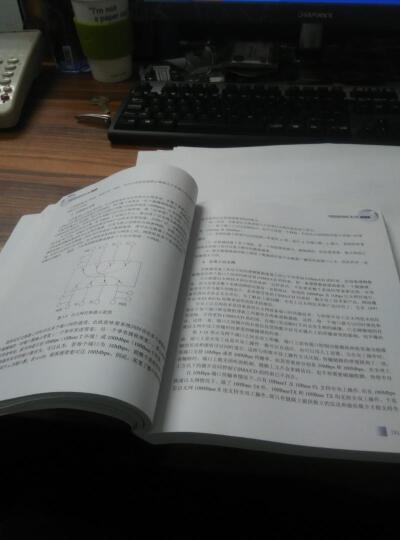 网络管理员教程(第4版) 晒单图