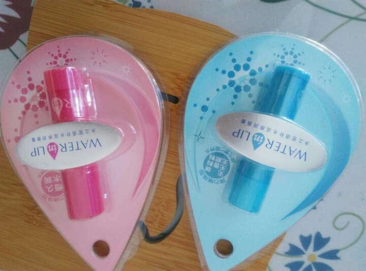 资生堂(Shiseido) 资生堂水之密语(AQUAIR) 补水滋养 润唇膏 一支蓝色+一支粉色 晒单图