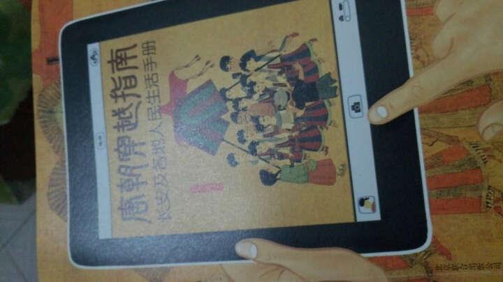 唐朝穿越指南(长安及各地人民生活手册) 晒单图