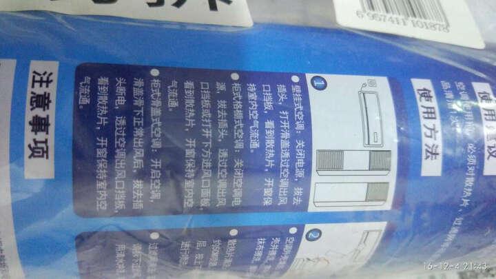 老管家 空调清洗剂壁挂式柜式免拆洗空调清洁剂500ml*2 晒单图