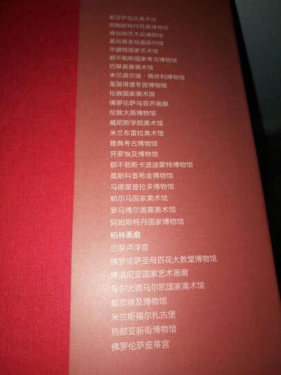 正版现货 伟大的博物馆--雅典考古博物馆 精评馆藏名作 点亮艺术之眼 鉴赏收藏书籍 晒单图