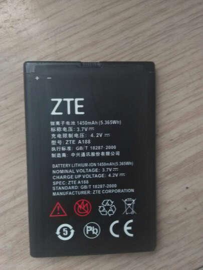 中兴(ZTE)乐心A188 移动/联通2G 老人手机 红色 晒单图
