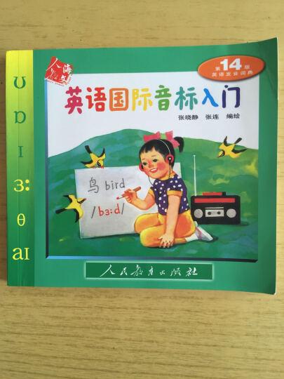 正版 大学英语4级听力速成 cet4振宇大学英语四级 听力专项训练 四级英语听力特训复习书 晒单图